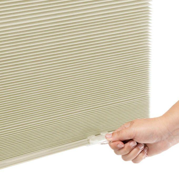 Super Value Cordless Light Filtering Honeycomb Shades 7953